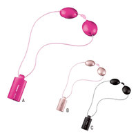 Panasonic Portable Low Frequency Neck Massager
