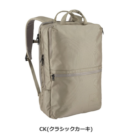 Buy North Face Shuttle Daypack