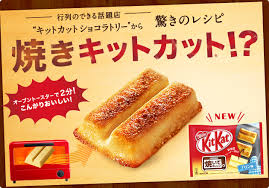 New Japanese KitKats are Designed to be Baked