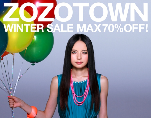 Shop Zozotown from overseas