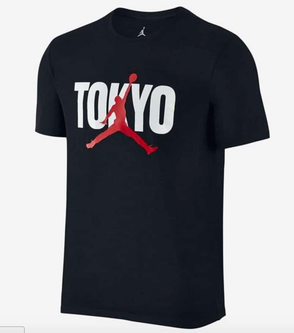Nike Tokyo Jordan