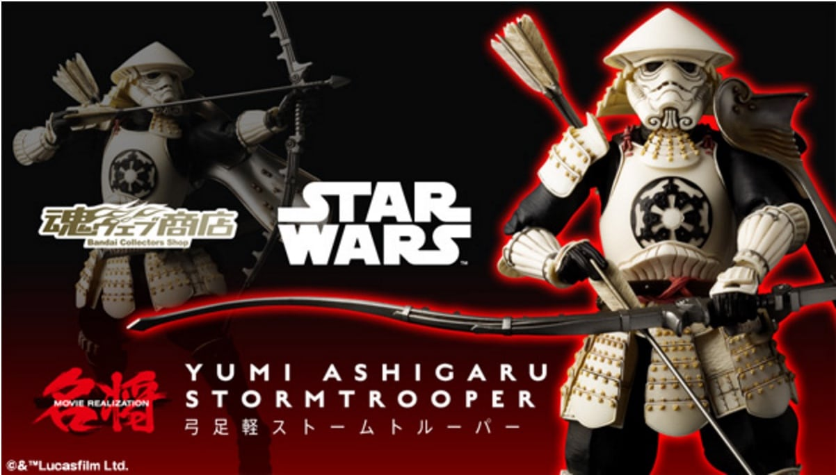 Limited-Edition Star Wars Samurai Stormtrooper Figure