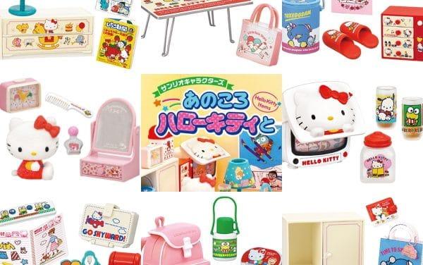 Hello Kitty Mini Adventures