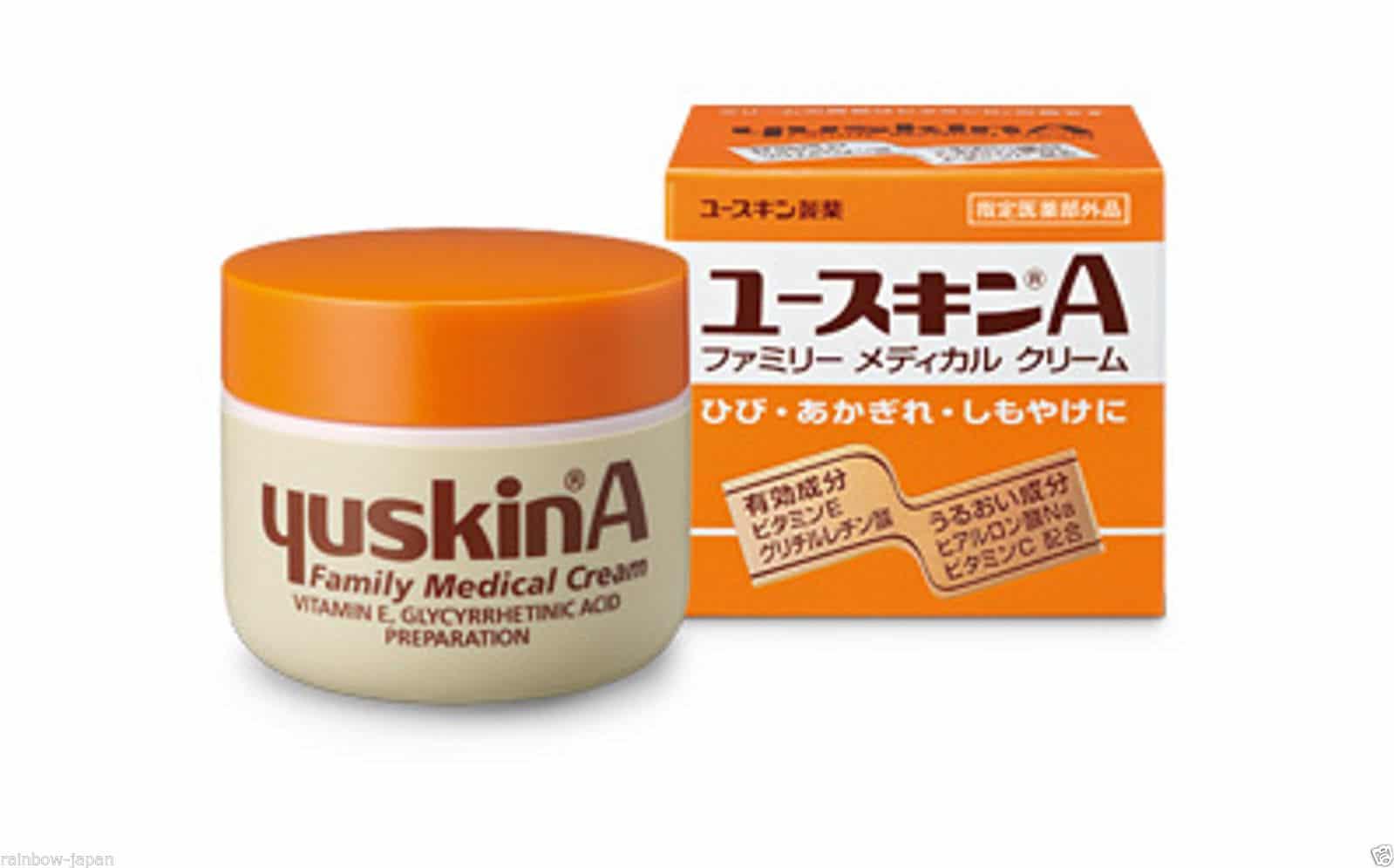 yusekina1