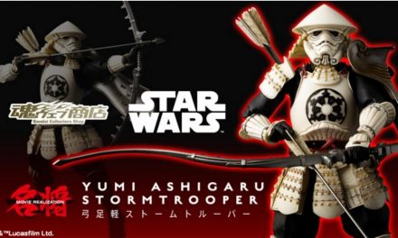 Limited-Edition Star Wars Samurai Stormtrooper Bow Footman