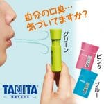 TANITA BREATH CHECKER