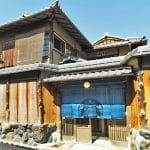 Kyoto's Newest Starbucks is in a 100-Year-Old Japanese House