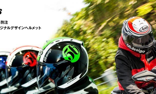 Arai x 56design SZ-RAM4 Shinya NAKANO Graphic Racing Helmet
