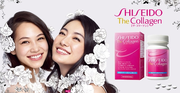 shiseido-the-collagen-tablets-2-1