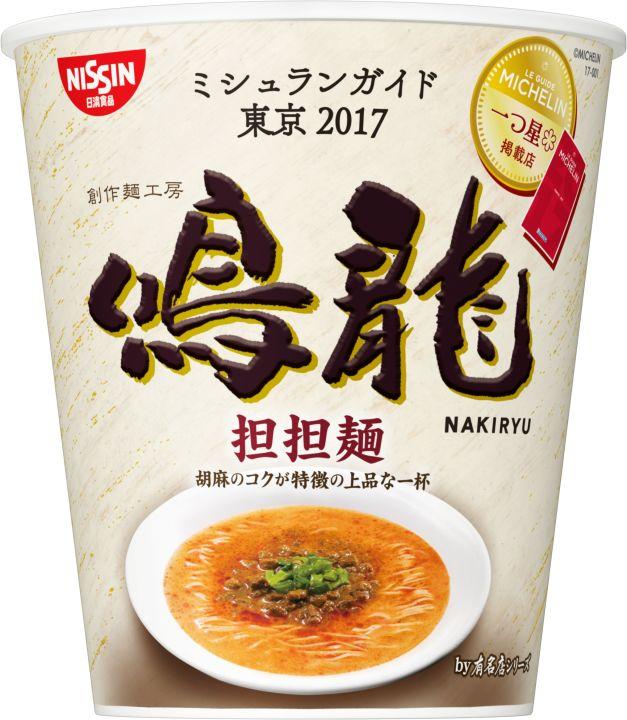 cup-of-noodles
