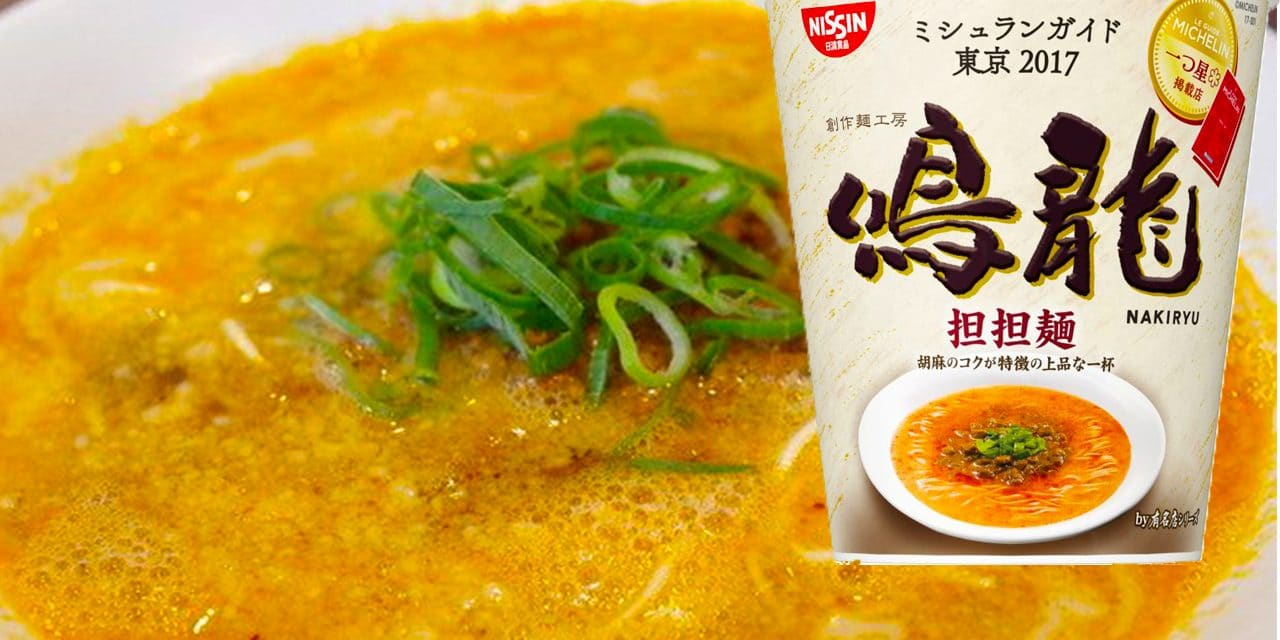 Michelin-Starred Cup Noodles