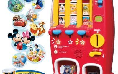 Disney Toy Vending Machine by Takara Tomy